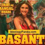 Basanti Lyrics by Suraj Pe Mangal Bhari - ideologypand.com